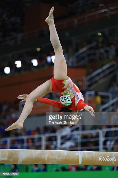 Aiko Sugihara of Japan competes in the balance beam during the Artistic Gymnastics Women's Team Final on Day 4 of the Rio 2016 Olympic Games at the...