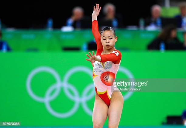 Aiko Sugihara of Japan competes on the floor of the Artistic Gymnastics Women's Team Final on Day 4 of the Rio 2016 Olympic Games at the Rio Olympic...