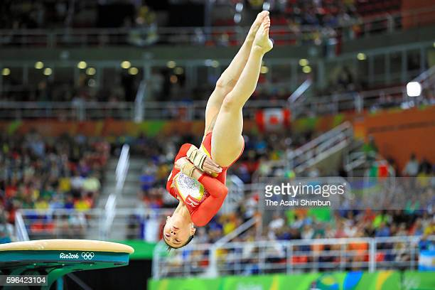 Aiko Sugihara of Japan competes on the vault in the Women's Team qualification of the Artistic Gymnastics on Day 2 of the Rio 2016 Olympic Games at...