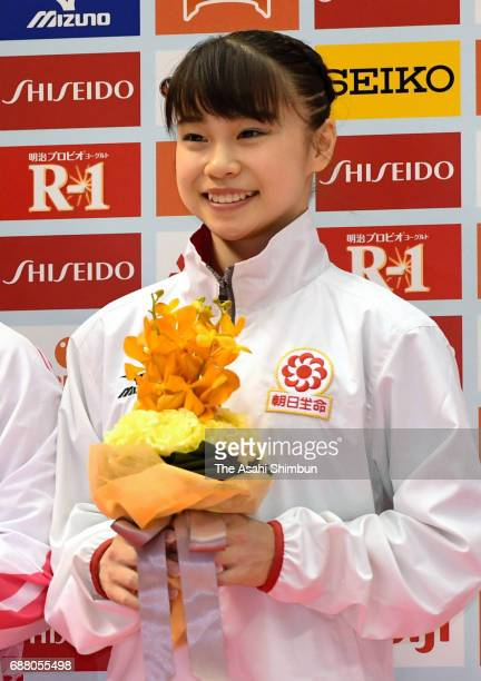 Aiko Sugihara poses for photographs after she is selected as members of the World Artistic Gymnastic Championships during day two of the Artistic...