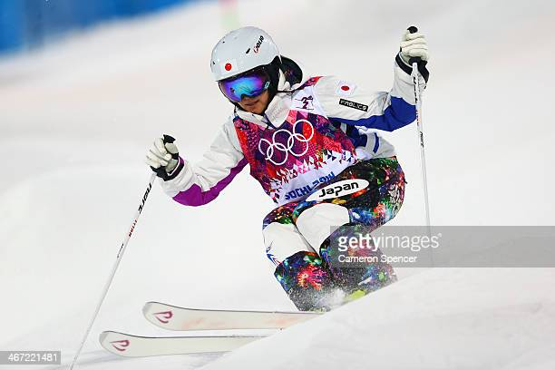 Aiko Uemura of Japan competes in the Ladies' Moguls Qualification during the Sochi 2014 Winter Olympics at Rosa Khutor Extreme Park on February 6...