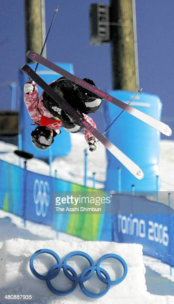 Aiko Uemura of Japan competes in the women's freestyle skiing moguls qualification during the Torino Winter Olympics on February 11 2006 in Sauze...