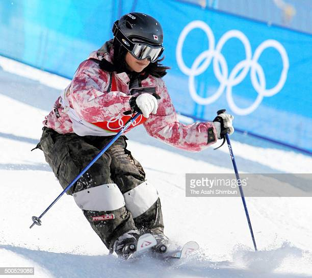 Aiko Uemura of Japan competes in the Women's Mogul qualification on day one of the Torino Winter Olympics on February 11 2006 in Sauze d'Oulx Italy