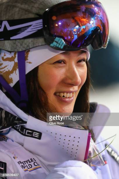 Aiko Uemura of Japan looks on after finishing third in the Ladies Moguls competition during the FIS Freestyle Ski World Cup Ruka on December 14 2013...