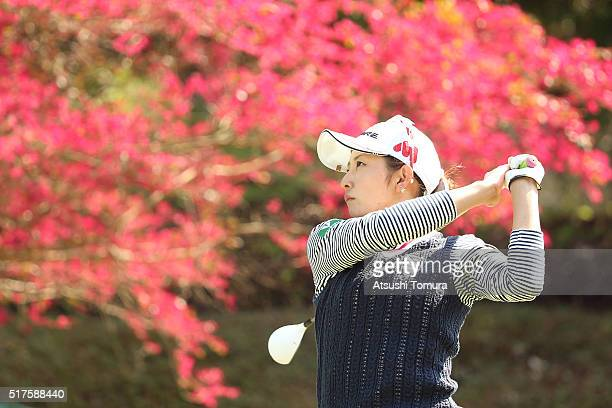 Airi Saito of Japan hits her tee shot on the 16th hole during the second round of the AXA Ladies Golf Tournament at the UMK Country Club on March 26...