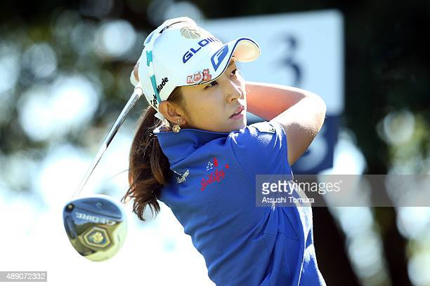 Airi Saito of Japan hits her tee shot on the 3rd hole during the second round of the Munsingwear Ladies Tokai Classic at the Shin Minami Aichi...