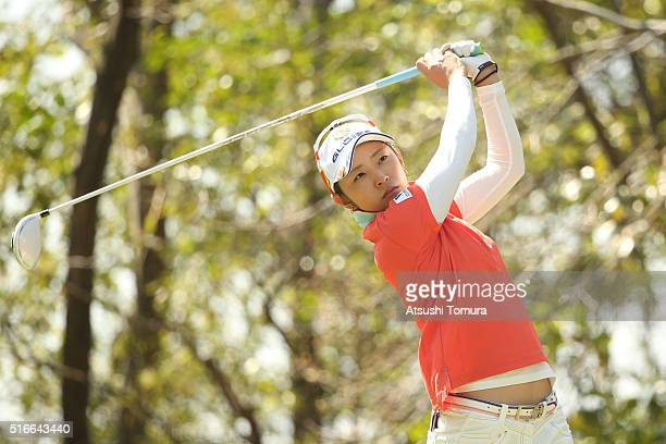 Airi Saito of Japan hits her tee shot on the 4th hole during the TPoint Ladies Golf Tournament at the Wakagi Golf Club on March 20 2016 in Takeo Japan
