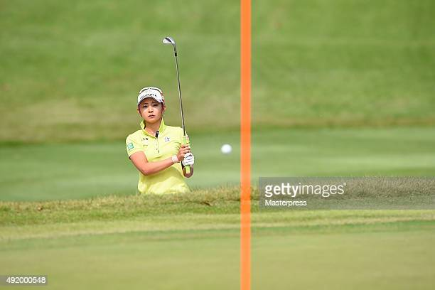 Airi Saito of Japan looks on during the first round of Stanley Ladies Golf Tournament at the Tomei Country Club on October 9 2015 in Susono Japan