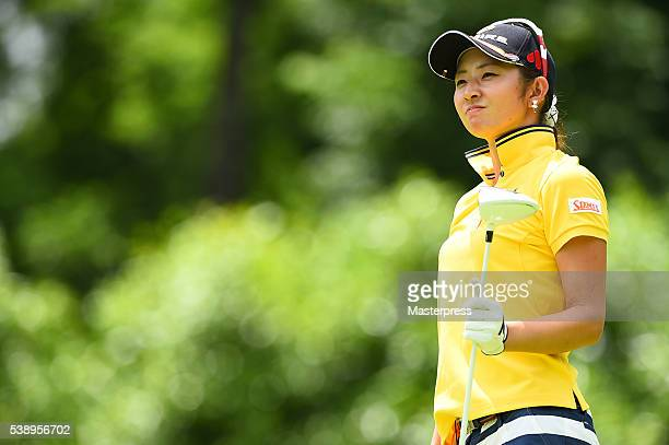 Airi Saito of Japan looks on during the first round of the Suntory Ladies Open at the Rokko Kokusai Golf Club on June 9 2016 in Kobe Japan