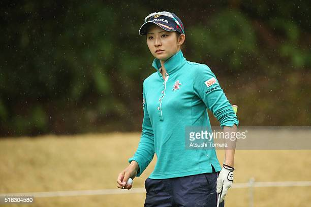 Airi Saito of Japan looks on during the first round of the TPoint Ladies Golf Tournament at the Wakagi Golf Club on March 18 2016 in Takeo Japan