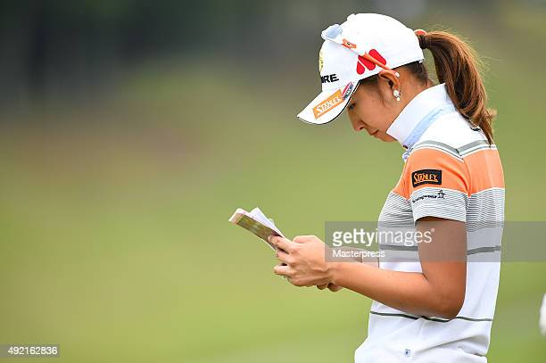 Airi Saito of Japan looks on during the second round of Stanley Ladies Golf Tournament at the Tomei Country Club on October 10 2015 in Susono Japan