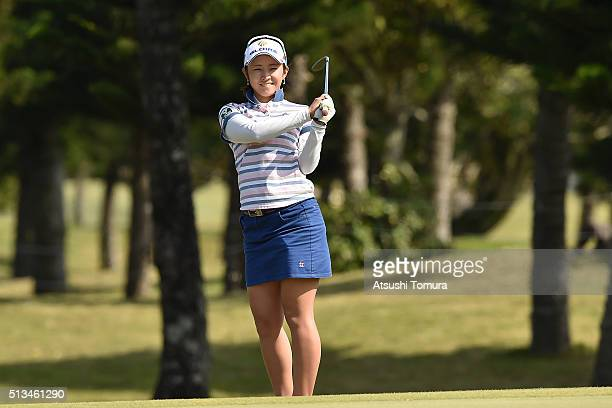 Airi Saito of Japan reacts during the first round of the Daikin Orchid Ladies Golf Tournament at the Ryukyu Golf Club on March 3 2016 in Nanjo Japan