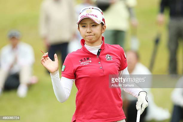 Airi Saito of Japan reacts during the second round of the Miyagi TV Cup Dunlop Ladies Open 2015 at the Rifu Golf Club on September 26 2015 in Rifu...