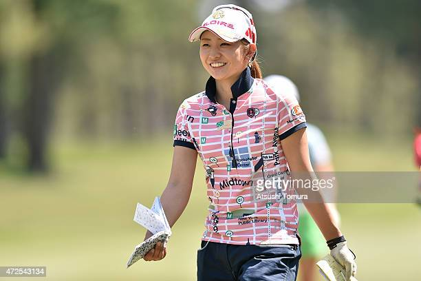 Airi Saito of Japan smiles during the second round of the World Ladies Championship Salonpas Cup at the Ibaraki Golf Club on May 8 2015 in...
