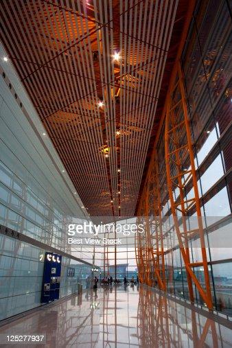 T3 Airport in Beijing
