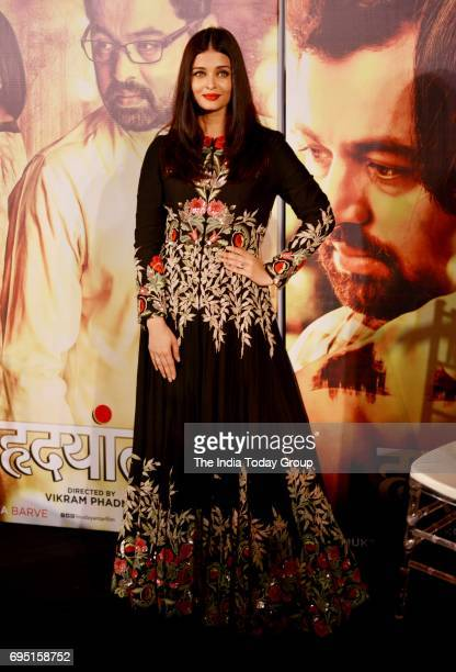 Aishwarya Rai Bachchan during the music launch of marathi film Hrudayantar in Mumbai