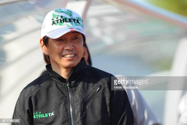 Aji Mori coach of of NTV Beleza looks on during the Nadeshiko League match between Urawa Red Diamonds Ladies and NTV Beleza at Urawa Komaba Stadium...