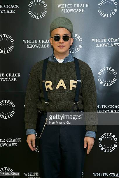 KOO aka Koo JunYup attends the photocall for 'BUTTERO' 2016 S/S White Crack on February 26 2016 in Seoul South Korea