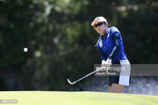 Akane Iijima of Japan chips onto the the 16th green during the final round of the Resorttrust Ladies at the Oakmont Golf Club on May 28 2017 in...
