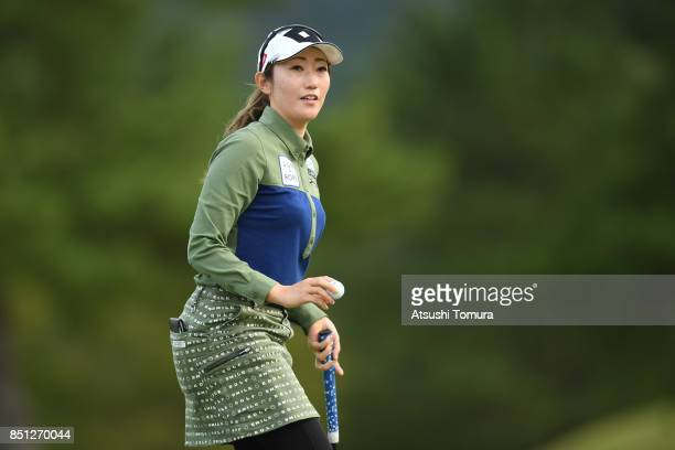 Akane Iijima of Japan reacts during the first round of the Miyagi TV Cup Dunlop Ladies Open 2017 at the Rifu Golf Club on September 22 2017 in Rifu...