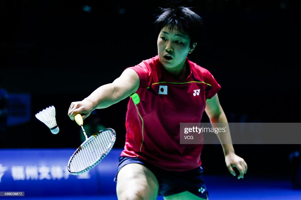 <a gi-track='captionPersonalityLinkClicked' href=/galleries/search?phrase=Akane+Yamaguchi&family=editorial&specificpeople=11382505 ng-click='$event.stopPropagation()'>Akane Yamaguchi</a> of Japan in action during the Women's Singles 1/4 match against Yeon-Ju Bae of South Korea on day five of the BWF 2014 Thaihot China Open at Haixia Olympic Sport Center on November 15, 2014 in Fuzhou, China.