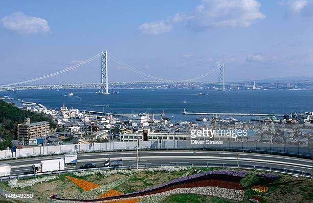 Akashi Kaikyo Ohashi Bridge ( the Pearl Bridge) links the mainland of Kyoto to Shikoku island. It was completed in 1998, surviving the Kobe earthquake, its also the longest suspension bridge in the world.