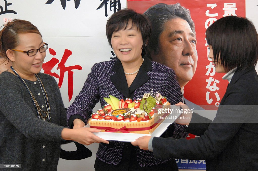 Akie Abe, wife of Japanese Prime Minister and president of the ruling Liberal Democratic Party is presented a cake which Shinzo Abe's portrait is drawn, as Abe wins in the Yamaguchi No.4 constituency on December 14, 2014 in Shimonoseki, Yamaguchi, Japan. Ruling Liberal Democratic Party and its junior coalition Komeito are likely to secure two-thirds of the seats, will enable Prime Minister Shinzo Abe to push on policies such as re-interpretation of Constitution on collective self-defense, and future of the nuclear energy as well as 'Abenomics'.