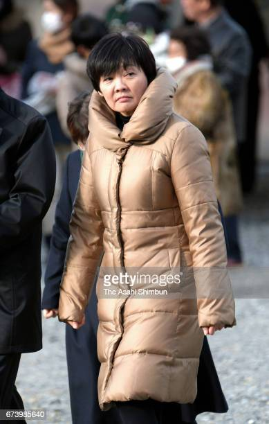 Akie Abe wife of Prime Minister Shinzo Abe attends a memorial ceremony on the sixth anniversary of the Great East Japan Earthquake and following...
