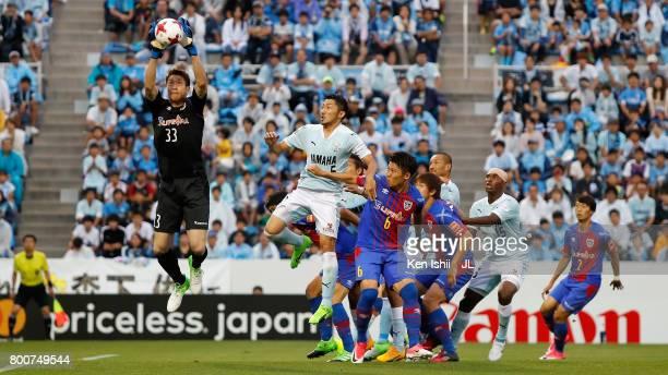Akihiro Hayashi of FC Tokyo catches the ball during the JLeague J1 match between Jubilo Iwata and FC Tokyo at Yamaha Stadium on June 25 2017 in Iwata...