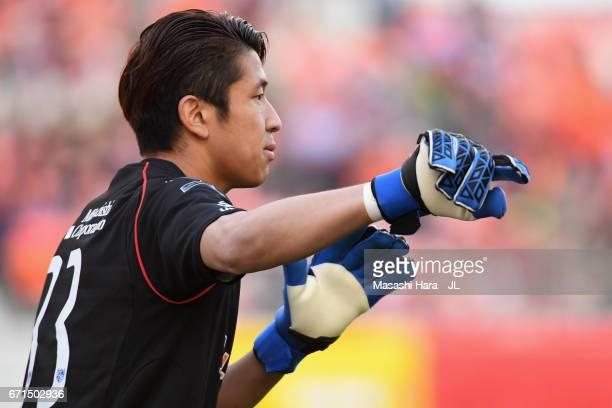 Akihiro Hayashi of FC Tokyo gestures during the JLeague J1 match between Albirex Niigata and FC Tokyo at Denka Big Swan Stadium on April 22 2017 in...