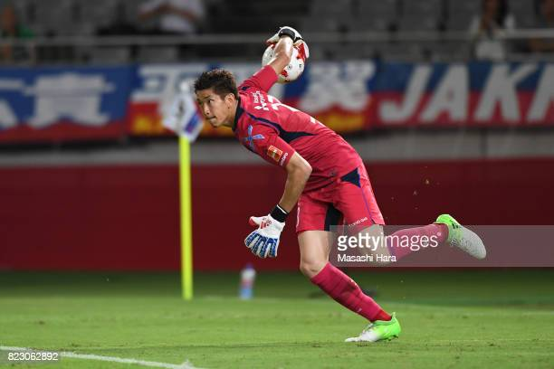 Akihiro Hayashi of FC Tokyo in action during the JLeague Levain Cup PlayOff Stage first leg match between FC Tokyo and Sanfrecce Hiroshima at...