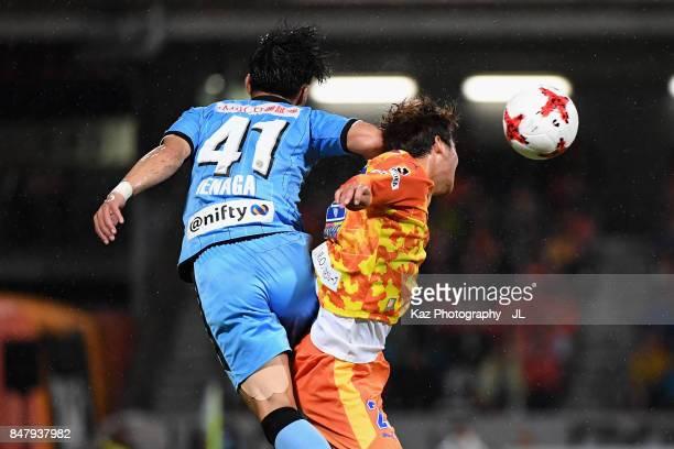 Akihiro Ienaga of Kawasaki Frontale and Kohei Shimizu of Shimizu SPulse compete for the ball during the JLeague J1 match between Shimizu SPulse and...