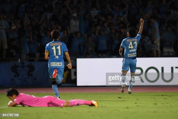 Akihiro Ienaga of Kawasaki Frontale celebrates scoring his side's third goal with his team mate during the JLeague J1 match between Kawasaki Frontale...