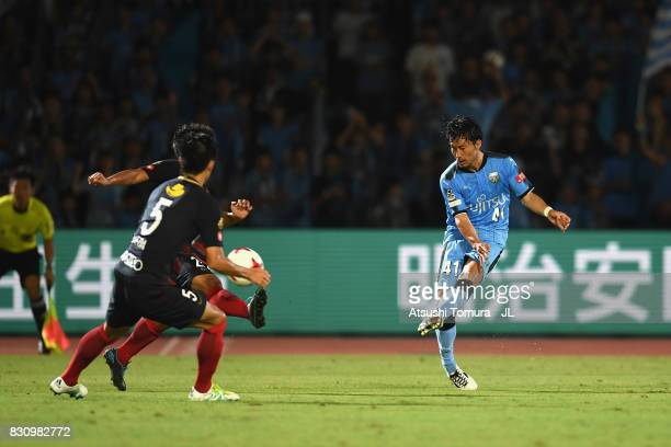 Akihiro Ienaga of Kawasaki Frontale scores his side's third goal during the JLeague J1 match between Kawasaki Frontale and Kashima Antlers at...