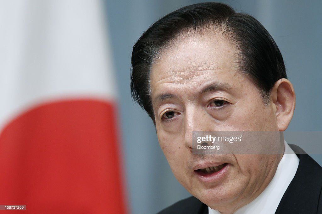 Akihiro Ohta, Japan's newly appointed minister of land, infrastructure, and transport, speaks during a news conference at the prime minister's official residence in Tokyo, Japan, on Thursday, Dec. 27, 2012. Japan's parliament confirmed Shinzo Abe as the nation's seventh prime minister in six years, returning him to the office he left in 2007 after his party regained power in a landslide election victory last week. Photographer: Kiyoshi Ota/Bloomberg via Getty Images