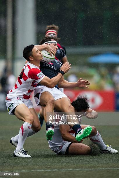 Akihito Yamada of Japan during the Asia Rugby Championship 2017 match between Hong Kong and Japan on May 13 2017 in Hong Kong Hong Kong
