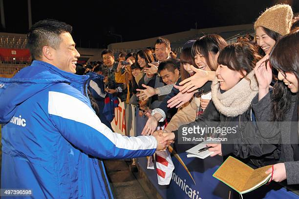Akihito Yamada of Panasonic celebrates his team's win in the Rugby Top League match between Panasonic Wild Knights and Suntory Sungoliath at Prince...
