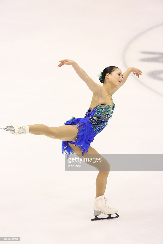 Akiko Suzuki competes in the Women's Free Program during day three of the 81st Japan Figure Skating Championships at Makomanai Sekisui Heim Ice Arena on December 23, 2012 in Sapporo, Japan.