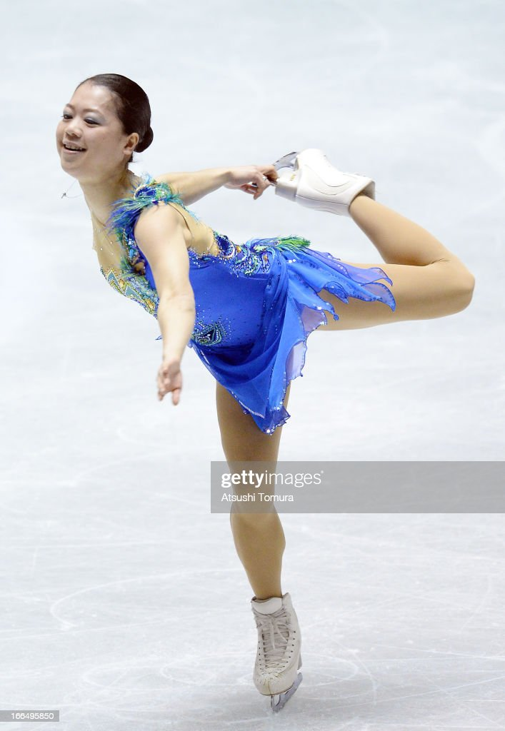 Akiko Suzuki of Japan competes in the ladies's free skating during day three of the ISU World Team Trophy at Yoyogi National Gymnasium on April 13, 2013 in Tokyo, Japan.