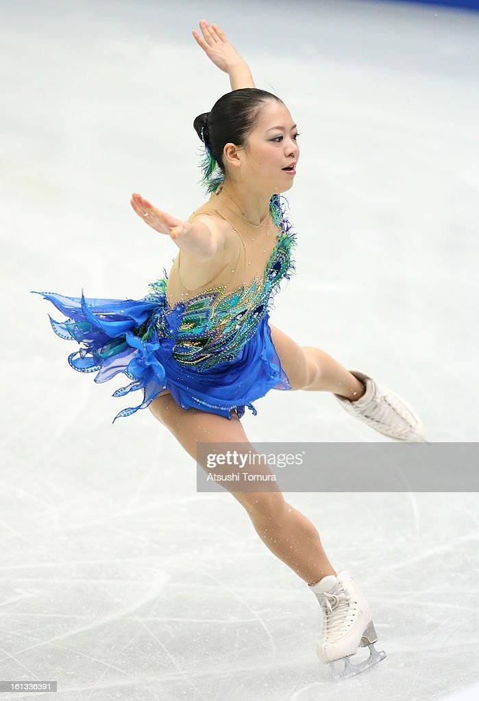 Akiko Suzuki of Japan competes in the Women's Free Skating during day three of the ISU Four Continents Figure Skating Championships at Osaka Municipal Central Gymnasium on February 10, 2013 in Osaka, Japan.
