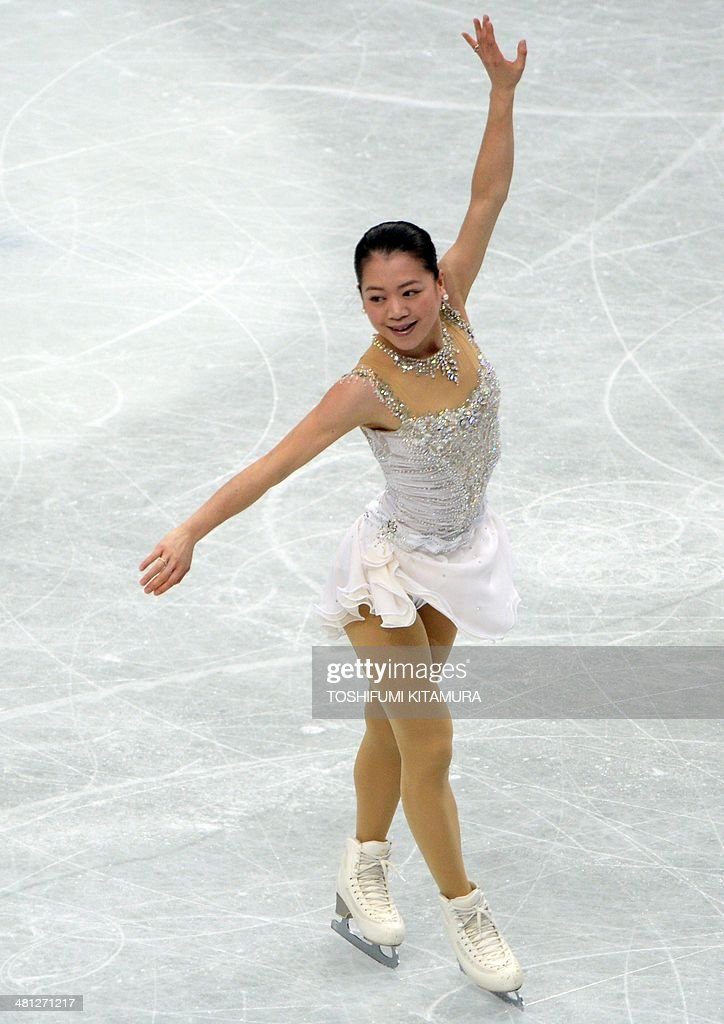 Akiko Suzuki of Japan performs during her women's singles free skating event at the world figure skating championships in Saitama on March 29, 2014.