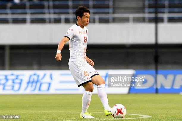 Akimi Barada of Omiya Ardija in action during the JLeague J1 match between Sanfrecce Hiroshima and Omiya Ardija at Edion Stadium on June 25 2017 in...