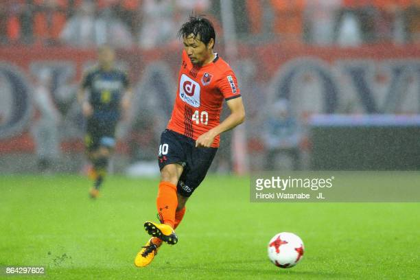 Akimi Barada of Omiya Ardija in action during the JLeague J1 match between Omiya Ardija and Kashiwa Reysol at NACK 5 Stadium Omiya on October 21 2017...