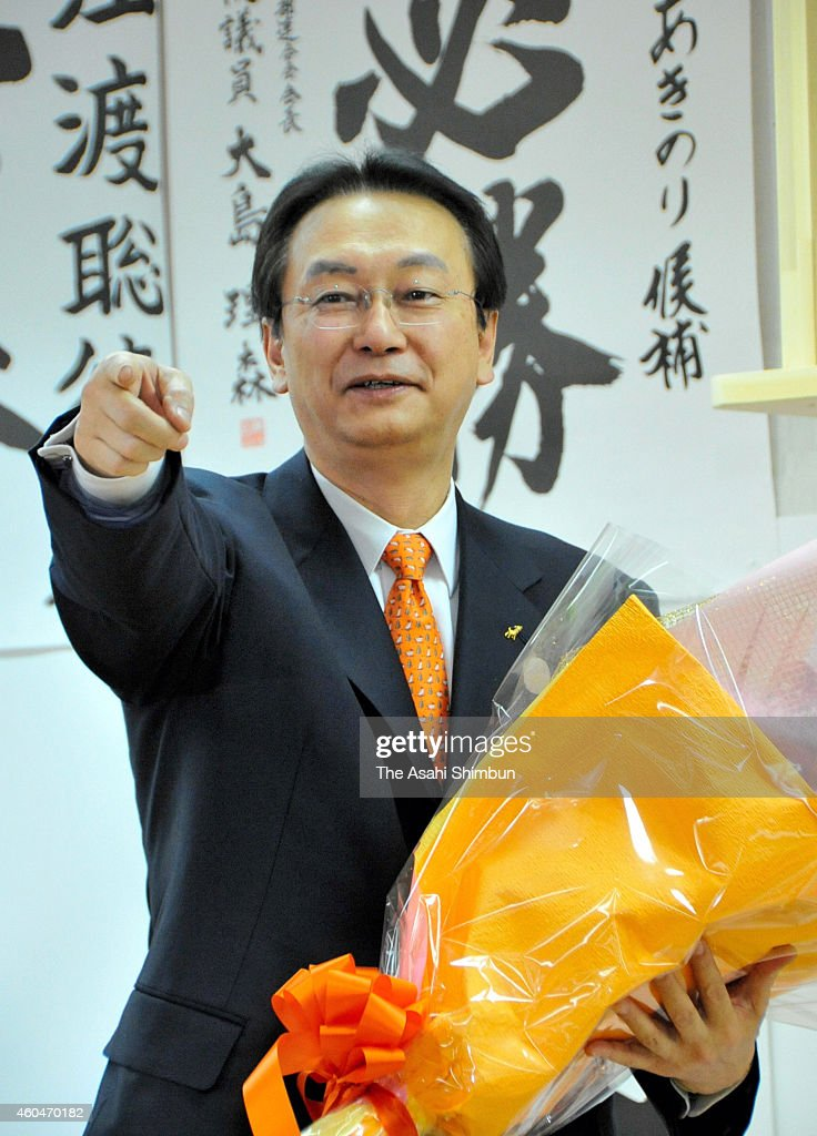 <a gi-track='captionPersonalityLinkClicked' href=/galleries/search?phrase=Akinori+Eto&family=editorial&specificpeople=5129797 ng-click='$event.stopPropagation()'>Akinori Eto</a> of the Liberal Democratic Party celebrates his win in the Aomori No.2 constituency on December 14, 2014 in Towada, Aomori, Japan. Ruling Liberal Democratic Party and its junior coalition Komeito are likely to secure two-thirds of the seats, will enable Prime Minister Shinzo Abe to push on policies such as re-interpretation of Constitution on collective self-defense, and future of the nuclear energy as well as 'Abenomics'.