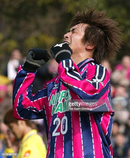 Akinori Nishizawa of Cerezo Osaka celebrates scoring his team's fifth goal during the JLeague second division match between Cerezo Osaka and Montedio...