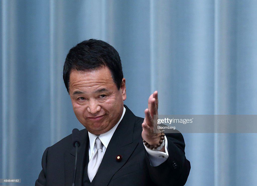 Japanese Prime Minister Shinzo Abe Unveils New Cabinet