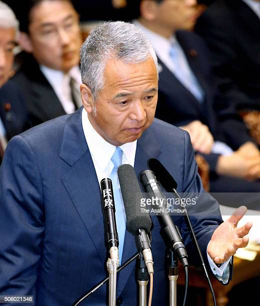 Akira Amari the minister in charge of economic revitalization addresses during an Upper House Audit Committee session at the diet building on January...