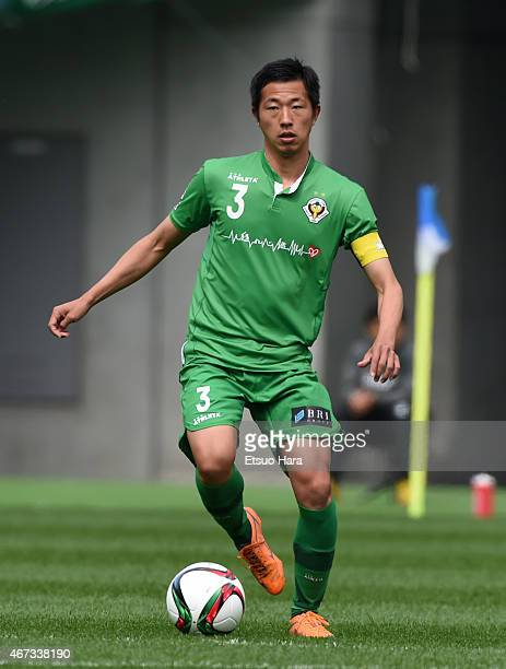Akira Ibayashi of Tokyo Verdy in action during the JLeague second division match between Tokyo Verdy and Mito Hollyhock at Ajinomoto Stadium on March...