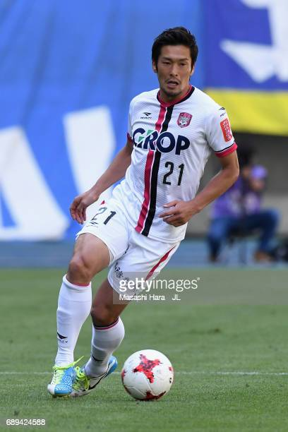 Akira Kaji of Fagiano Okayama in action during the JLeague J2 match between Oita Trinita and Fagiano Okayama at Oita Bank Dome on May 28 2017 in Oita...