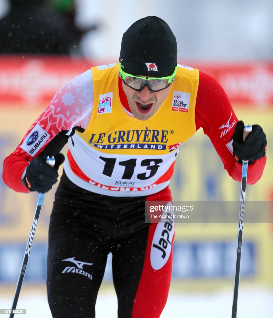 FIS Cross Country World Cup Ruka - Day 1